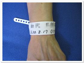 入院患者識別バンド採用