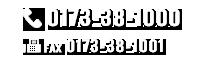 TEL:0173-38-1000/FAX:0173-38-1001